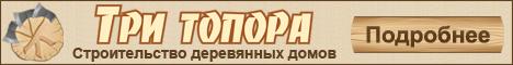 banner-srub777-1-1.png